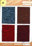 Mur tufté de tapis à murer (ZC01)