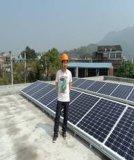 ホームのための10kw 20kwの太陽電池パネルシステム、太陽電池パネルシステム
