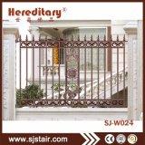 住宅屋外のカスタマイズされたアルミニウム装飾的な庭か別荘の機密保護の金属の塀
