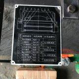 1.5*3000小さい電気シート・メタルせん断機械
