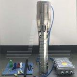 5 polegada de 2o HP 1500W BLDC centrífugos Solar em aço inoxidável submersíveis Bomba de Água