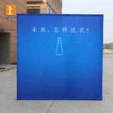 表示を広告するカスタム携帯用展示会