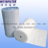 Синтетические волокна носителя воздушного фильтра углерода картридж для покраски