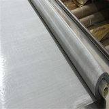 ステンレス鋼ワイヤー鉄の布(または塗られるPVC電流を通される)