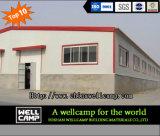Wellcampの軽い鉄骨構造の研修会