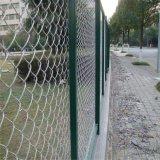 プラスチック上塗を施してある3D塀のパネル