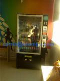 飲料のための自動販売機か軽食またはチョコレートまたはビスケット