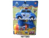 Fabricante del juguete del bebé de los juguetes al aire libre del verano del arma de la burbuja (1077203)