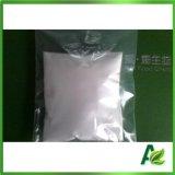 Капсаицин Nonivamide 99% высокой очищенности синтетический