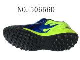 No. 48795 Deux couleurs Chaussures de sport Sport pour enfants