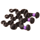3束7A Ombreのブラジルのバージンボディ波の毛1b/4/30 1b/4/27 Ombreのブラジルの人間の毛髪の織り方の束