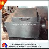 高性能の常置磁気長方形の鉄の取り外しの管