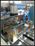 기계를 만드는 가득 차있는 자동적인 종이컵 뚜껑