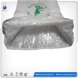 中国の白い薄板にされた小麦粉のムギPPによって編まれる袋