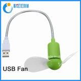 USBのファンタブレットのための適用範囲が広いUSBの携帯用小型ファンかラップトップまたはノート