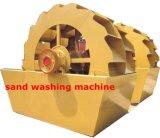 X Serie Lavadora de arena / Arena lavadora para la venta