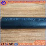 Tubo flessibile della fabbrica/tubo d'acciaio flessibili del tubo flessibile della gomma del gas
