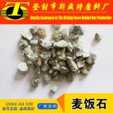 Piedra aditiva de Maifan de filtro de la alimentación natural de los media para la venta