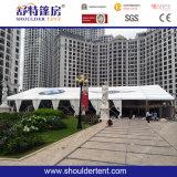 2017 Guangzhou-Partei-Zelt, Ereignis-Zelt