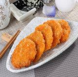 Tempura delle pepite di pollo dell'hamburger che carattere macchina (merlo acquaiolo) Njj400-V