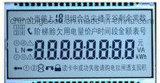 Utilizado en la visualización de Stn LCD del equipo del coche