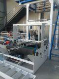 층 부는 필름 압출기 기계