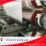 Belüftung-Marmorblatt-Strangpresßling-Produktions-Maschinen-Zeile