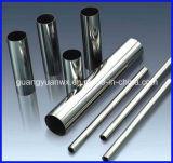 Tubes en aluminium anodisé 3003 O/pipe/Tubes (GYB02)