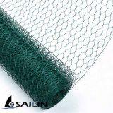 Плетение мелкоячеистой сетки Sailin с обратной закруткой