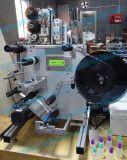 半自動びんの分類機械(LB-150S)