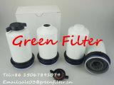 Agco 트랙터 산업 필터 (837079718)
