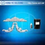 Caoutchouc de silicones de moulage de décoration de gypse avec l'aperçu gratuit