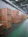 콘테이너 알루미늄 호일