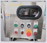 Корни Mulitifunction и автомат для резки густолиственного овоща, резец, Slicer, Dicer