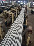 La norme ASTM1086acier à ressort avec la petite taille(DIN17222)