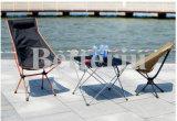 خارجيّة يدور صيد سمك كرسي تثبيت يتيح حزمة [كمب شير]