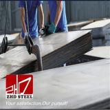 Preço de aço laminado a alta temperatura da placa do ferro de China