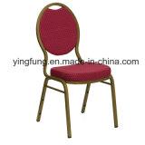 좋은 품질 금속 프레임과 직물 (YF-A011)를 가진 쌓을수 있는 호텔 의자