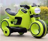 알맞은 가격을%s 가진 아이들 3 바퀴 세발자전거 전기 기관자전차