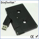 Diseño de chasis de la unidad de memoria USB (USB-XH-112)
