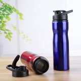 Migliore bottiglia di acqua di sport dell'acciaio inossidabile di vendita 750ml (SH-ST11)