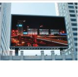 広告のための屋外のフルカラーP8 LED表示