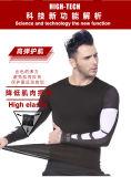 Gleiten-Haut-lange Hülsen-Sportkleidung des justierbaren Gymnastik-Trainingsnazug-Mannes