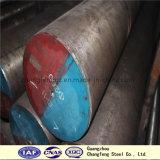 Круглая сталь D3/1.2080/SKD1/Cr12 для холодной прессформы работы