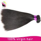 自然でまっすぐなブラジルのバージンの毛の織り方