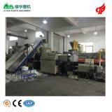 Película plástica molhada Recyling do Ce e máquina do granulador