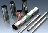 Diámetro capilar de Sall del tubo del acero inoxidable redondo