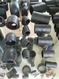 Les garnitures de PE groupent un grand beaucoup de garnitures de HDPE, 20mm~630mm