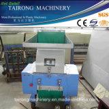 高品質の平らなカッターのプラスチック粉砕機機械(TAIRONG)