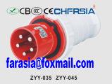 5p 6h IP44 63A Cee / IEC PP / PA Económica Plug Industrial